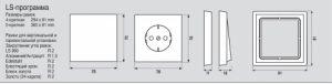 AL2224AN Клавиши для выключателя 2 группы, 4-х канальные; антрацит