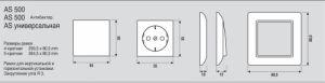 AS582AWW Коробка для накладного монтажа 2-кратная; белая