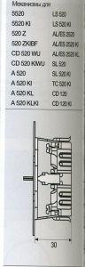 LS520SW Штепсельная розетка SCHUKO 16A, 250V ; черная
